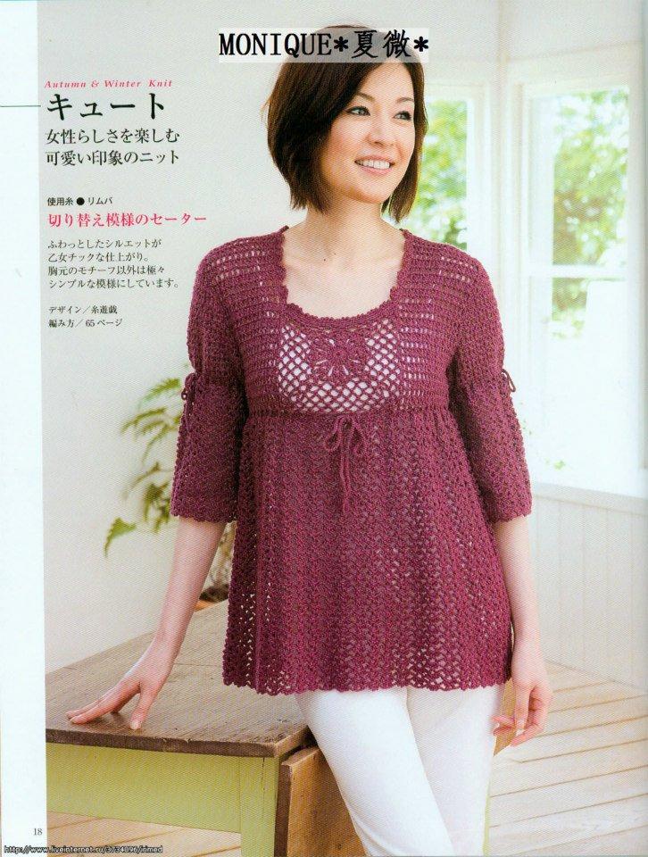 patron tricot en crochet. Black Bedroom Furniture Sets. Home Design Ideas