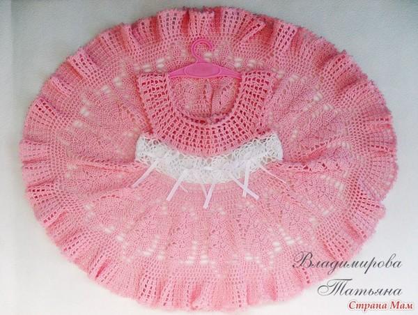 Grille crochet robe bebe 19 - Robe bebe en crochet avec grille ...